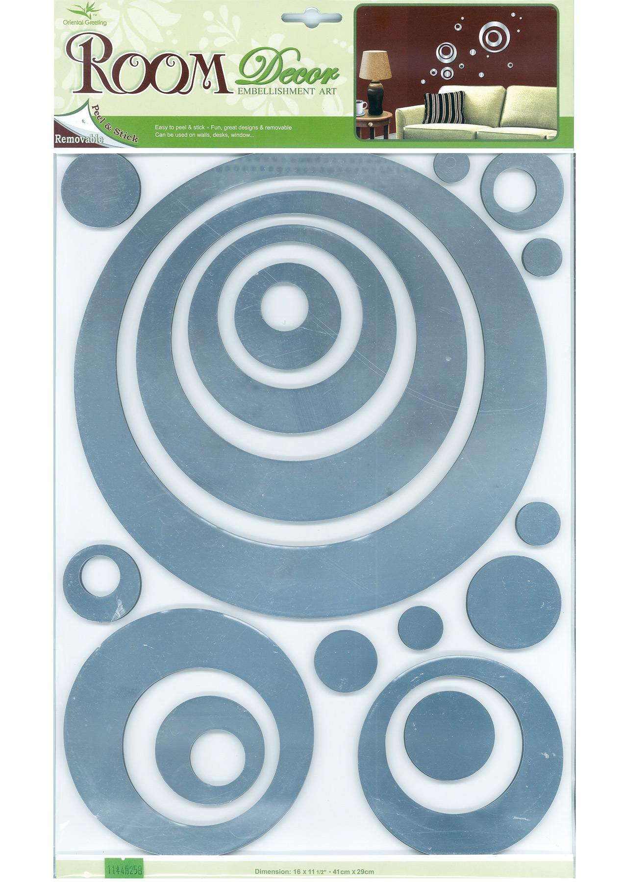 Adesivi decorativi «Cerchi»